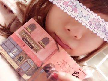まりな「チョコ♡♡」02/10(土) 22:20 | まりなの写メ・風俗動画