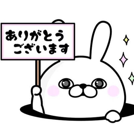 ゆきな「お礼!」02/11(日) 05:02 | ゆきなの写メ・風俗動画