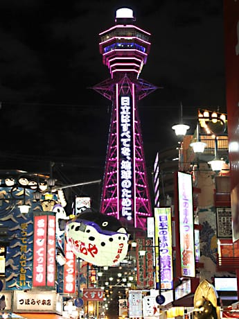 【じゅり】「大阪の通天閣に来てます❤️❤️❤️」02/11(日) 07:59 | 【じゅり】の写メ・風俗動画