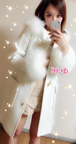 「お買い物♪」02/11(日) 23:50 | みゆ 容姿端麗の写メ・風俗動画