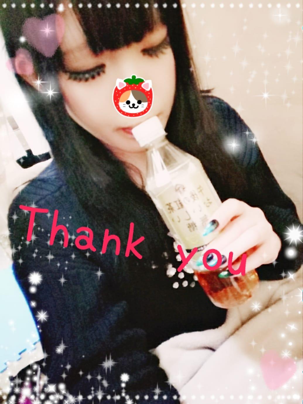「☆お礼☆」02/12(月) 01:07 | 愛月(あづき)の写メ・風俗動画