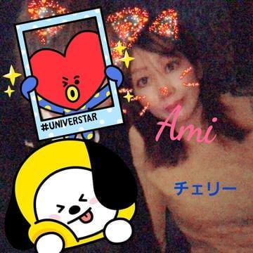 あみ☆☆☆「日曜日お礼1」02/12(月) 09:41   あみ☆☆☆の写メ・風俗動画
