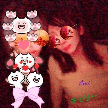 あみ☆☆☆「土曜日お礼続き2」02/12(月) 09:42   あみ☆☆☆の写メ・風俗動画