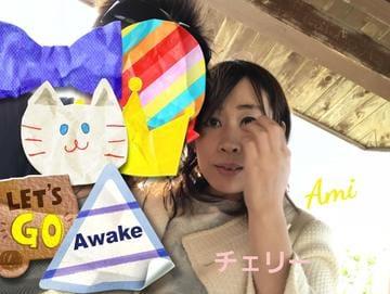 あみ☆☆☆「ネット指名D様へ(*^^*)」02/12(月) 09:59   あみ☆☆☆の写メ・風俗動画