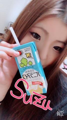 すず☆☆☆☆「ラスト♡」02/12(月) 11:35   すず☆☆☆☆の写メ・風俗動画