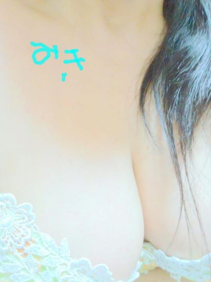 「こんにちはo(^o^)o」02/12(月) 12:00 | 美樹-みき-の写メ・風俗動画