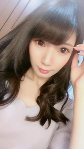 「ありがと!♪」02/12(月) 18:01   春(はる)の写メ・風俗動画