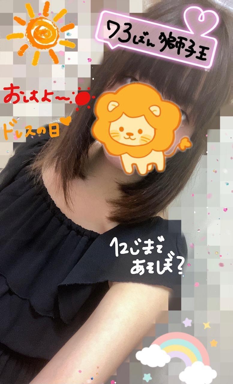 「おはにょ〜!」10/16(土) 08:53 | No.73 獅子王の写メ