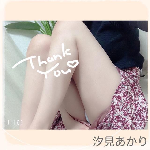 「スカート♡」10/16(土) 23:48   汐見あかりの写メ
