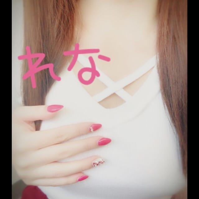 「れなです( ^ω^ )」02/13(火) 11:08 | れなの写メ・風俗動画