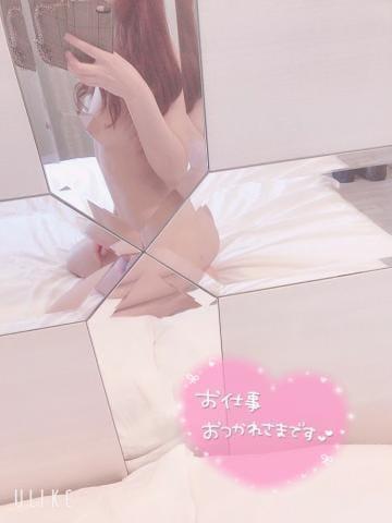 「たいきんしましたっ☆」10/17(日) 05:03 | 桐嶋 みすずの写メ