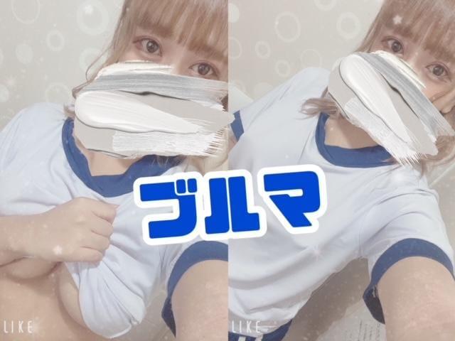 「いるよ!」10/17(日) 10:27   No.36 藤原の写メ