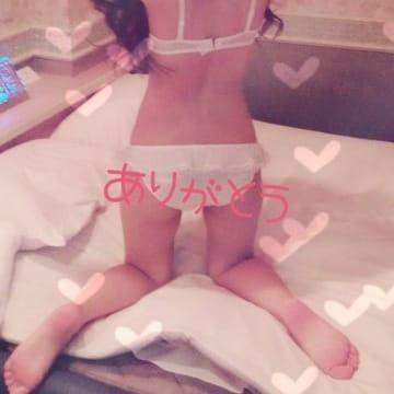 みゆ「勝負下着」02/13(火) 22:34 | みゆの写メ・風俗動画