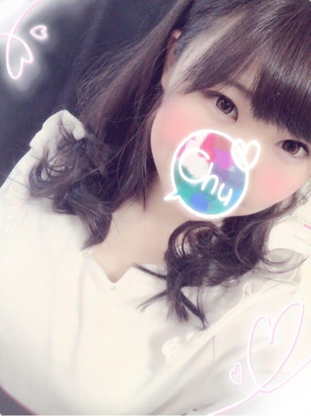 チャン「ちゃんちゃんカッパブログ」02/13(火) 23:42 | チャンの写メ・風俗動画
