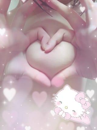 「茨木のお兄さんお礼♡」02/14(水) 03:00 | あゆの写メ・風俗動画
