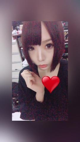 「ありがとっ☆」02/14(水) 06:02   椿(つばき)の写メ・風俗動画