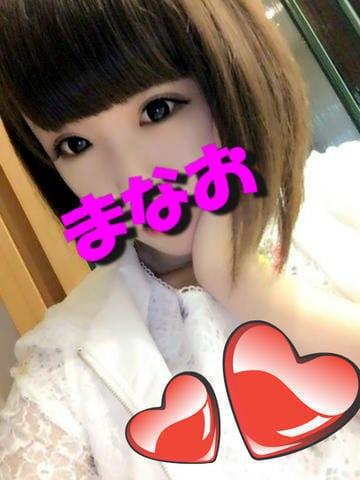「おっはよー♡(´∀`∩)」02/14(水) 06:20   まなおの写メ・風俗動画