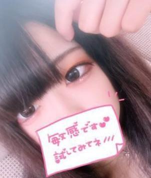 「おはよーっ☀」10/18(月) 11:33 | かなめの写メ