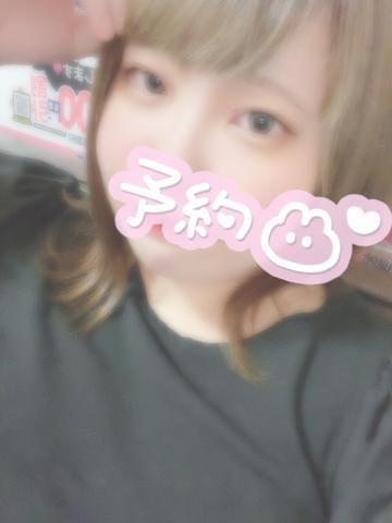 「明日はお昼から♡」10/18(月) 12:27   るいの写メ