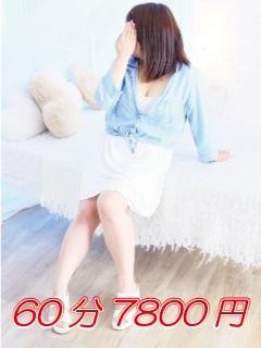 「直近の出勤予定」10/18(月) 20:08 | キラの写メ