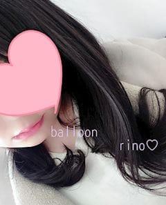 「りのりのりーの」02/14(水) 18:16 | ★りの★の写メ・風俗動画