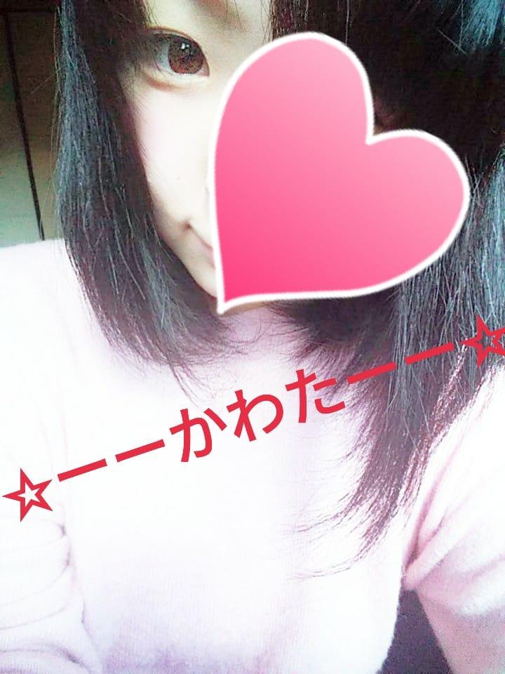 「こんばんは☆」02/14(水) 18:19   河田さんの写メ・風俗動画