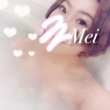 芽依(めい)「21:00 START?」02/14(水) 18:26 | 芽依(めい)の写メ・風俗動画
