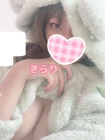 「おはようショット☀️」10/19(火) 10:46 | きらりの写メ
