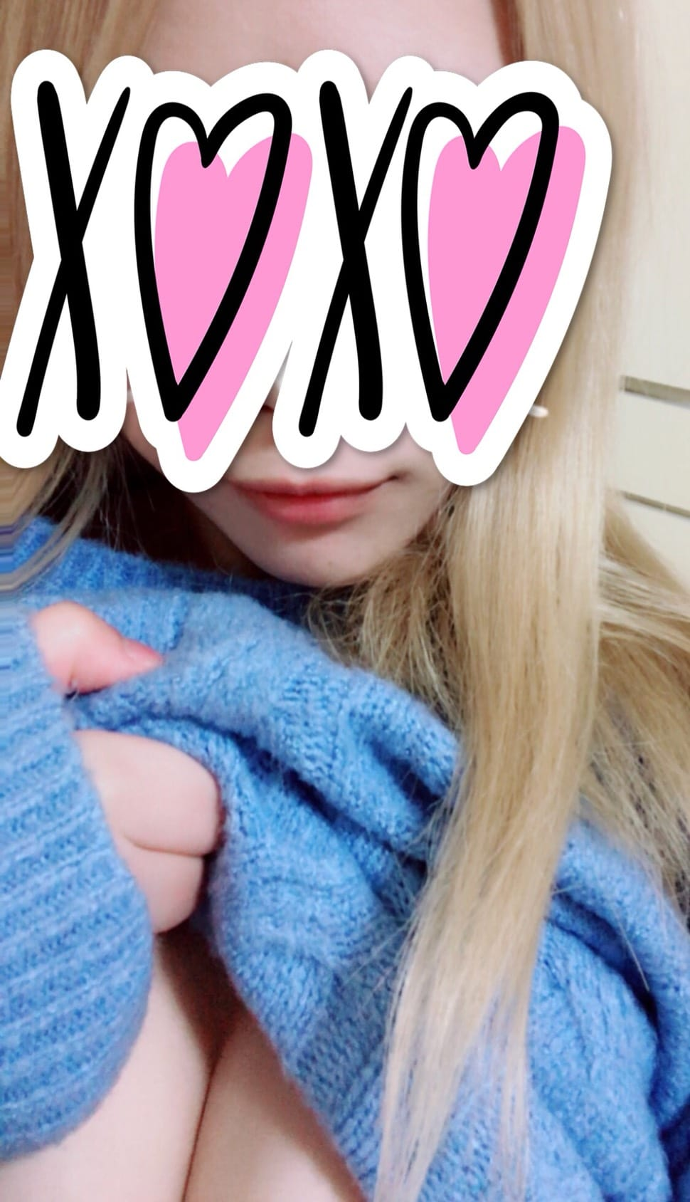 「お疲れ様です♪♪」02/15(木) 05:27   ゆなの写メ・風俗動画