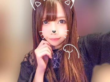 あいな☆☆☆☆「出勤」02/15(木) 15:18   あいな☆☆☆☆の写メ・風俗動画
