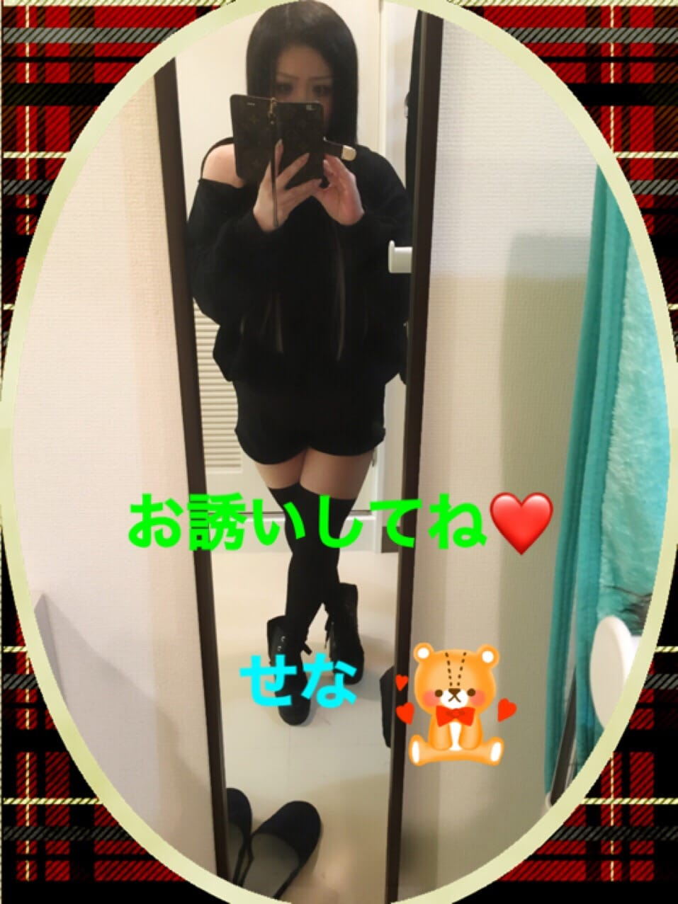 「(艸д゜*)ィャ→ン♪」02/15(木) 21:10 | せなの写メ・風俗動画