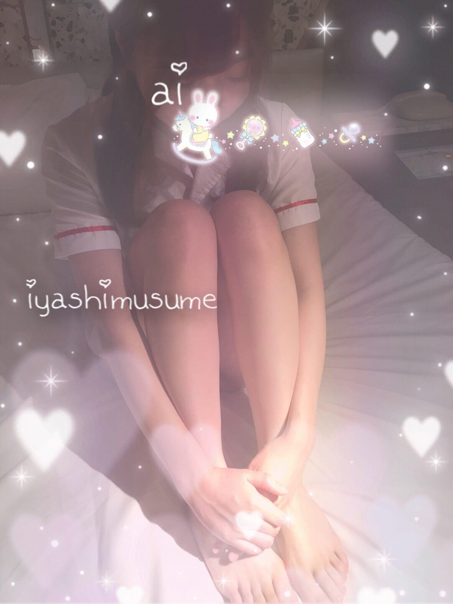 片瀬 あい「暗闇…(。・ω・。)♡*. ゚」02/15(木) 23:10   片瀬 あいの写メ・風俗動画