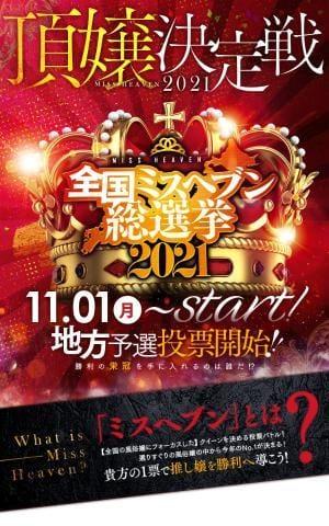 「☆☆告知☆☆」10/20(水) 20:58   しおりの写メ