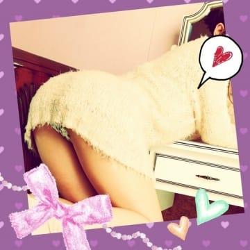 「【おはよ♡】」02/16(金) 10:59 | アイリの写メ・風俗動画