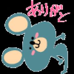 ななせ「おれい♡」02/16(金) 13:47 | ななせの写メ・風俗動画
