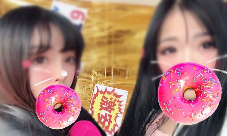 3P姉妹「初めて東京ドーム」02/16(金) 14:02 | 3P姉妹の写メ・風俗動画