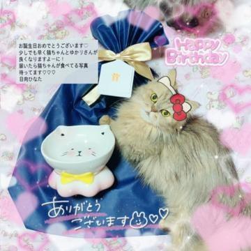 「誕プレ????」10/21(木) 03:20   ☆Yukari☆(ユカリ)の写メ