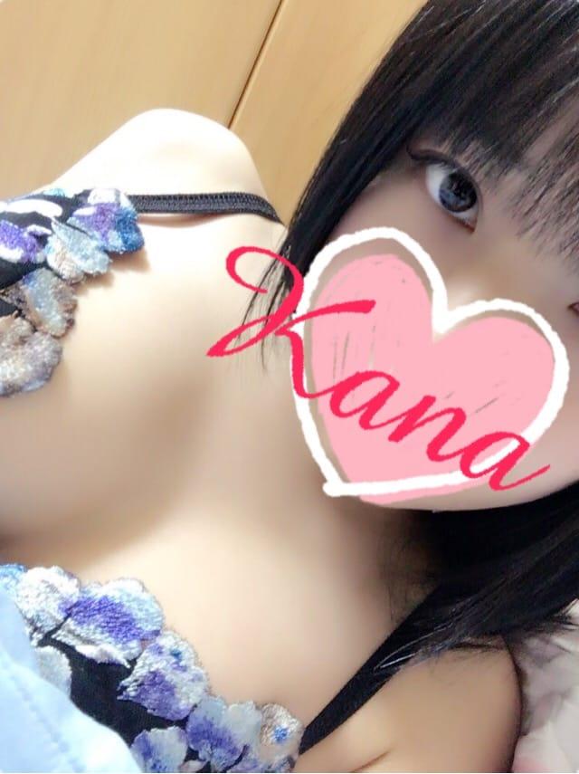 【体験】かな「しゅっきーん!」02/16(金) 18:05 | 【体験】かなの写メ・風俗動画