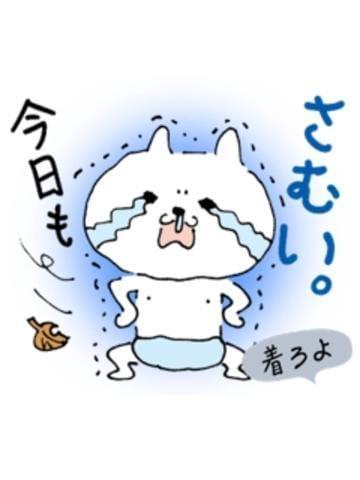 「おはようございます★」10/21(木) 10:38 | しょう【エロ☆カッコイイ☆彡】の写メ