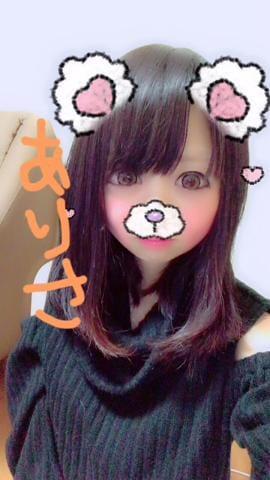 「[お題]from:アオイイチゴさん」02/16(金) 20:00 | 直江ありさの写メ・風俗動画