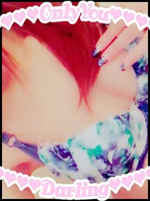 あや「ご予約まだあいてます☆」02/16(金) 20:36   あやの写メ・風俗動画