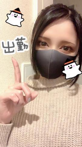 「出勤」10/21(木) 20:55   クレア♡SS級美少女の写メ