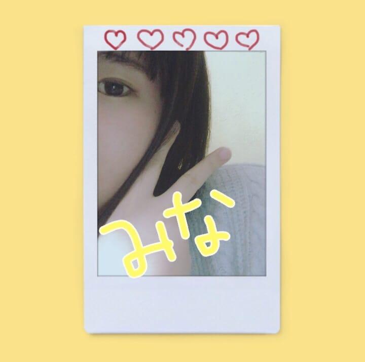 「みな」02/17(土) 00:30   みなの写メ・風俗動画