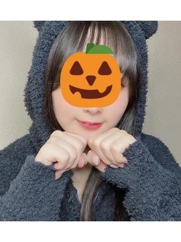 「こんばんは!」10/21(木) 22:54   沢尻えみりの写メ