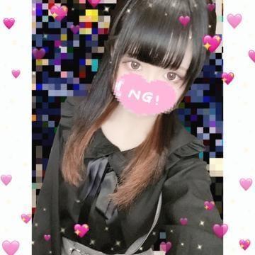 「急遽〜」10/22(金) 00:06 | レナ(未経験)の写メ