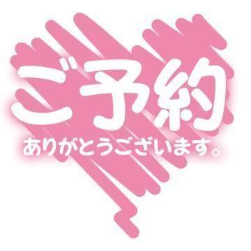 「ネット指名の(..•  •..*)」10/22(金) 00:15   ねいろの写メ