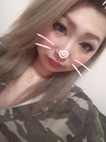 PS学園らみ「らみ」「おれい☆」02/17(土) 03:00   PS学園らみ「らみ」の写メ・風俗動画
