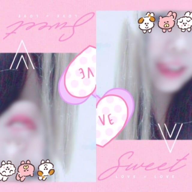 「こんにちわ」02/17(土) 03:55 | ユイの写メ・風俗動画