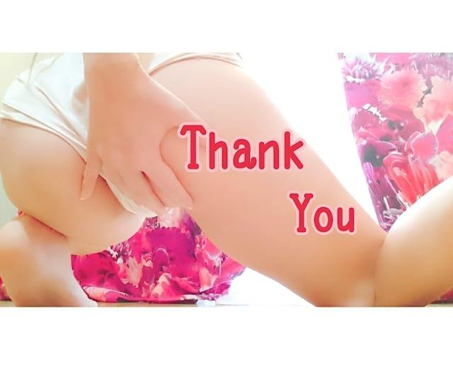 えりな「えりな」「ありがとう?」02/17(土) 04:57   えりな「えりな」の写メ・風俗動画