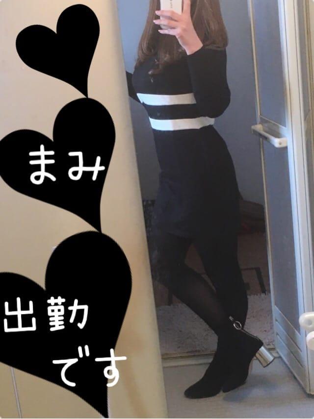 「*出勤しまぁす*」02/17(土) 08:19 | マミの写メ・風俗動画